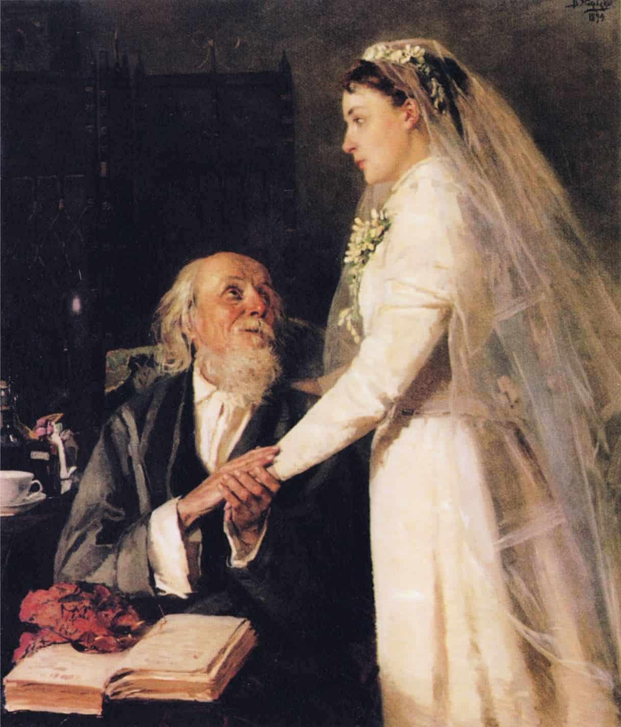 Картина Неравный Брак