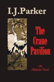 The-Crane-Pavilion185x280